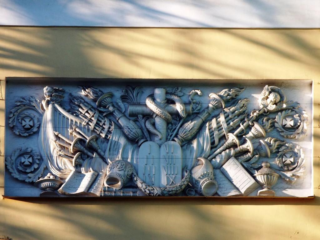 г. Санкт-Петербург, Санкт-Петербург, Центральный район. Собор Спаса Преображения, фотография. архитектурные детали