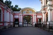 Троицкая Александро-Невская лавра - Центральный район - Санкт-Петербург - г. Санкт-Петербург