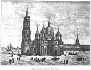 Собор Исаакия Далматского - Адмиралтейский район - Санкт-Петербург - г. Санкт-Петербург