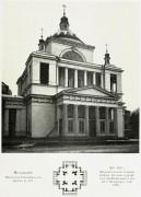 Церковь Спаса Преображения - Санкт-Петербург - Санкт-Петербург - г. Санкт-Петербург