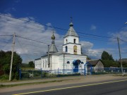 Марьино. Казанской иконы Божией Матери, церковь