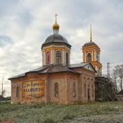 Церковь Михаила Архангела - Хотилово - Бологовский район - Тверская область