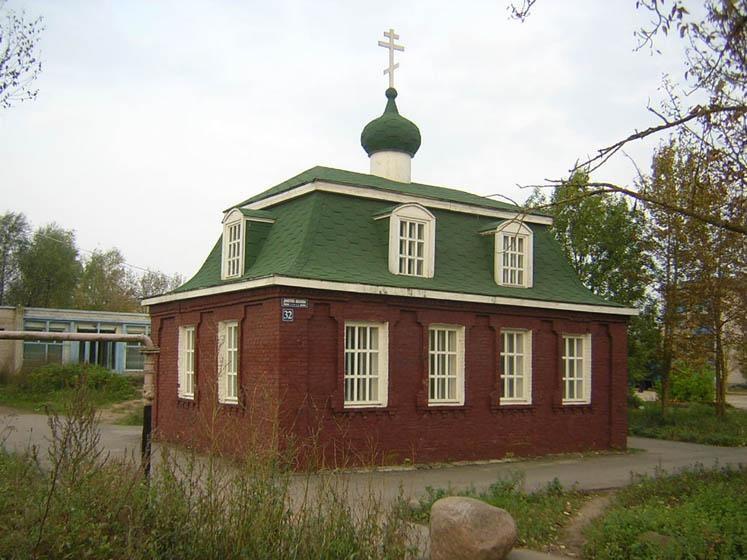 Часовня Александра Невского, Логовино