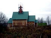 Церковь Николая Чудотворца - Атепцево - Наро-Фоминский городской округ - Московская область