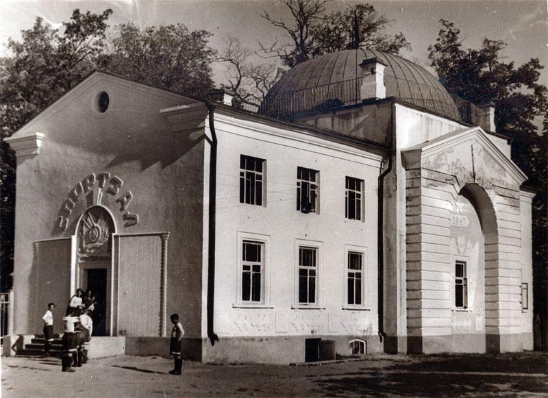 Церковь Рождества Пресвятой Богородицы, Брянск