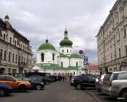 Киев. Николая Чудотворца (Притиско-Микольская), церковь