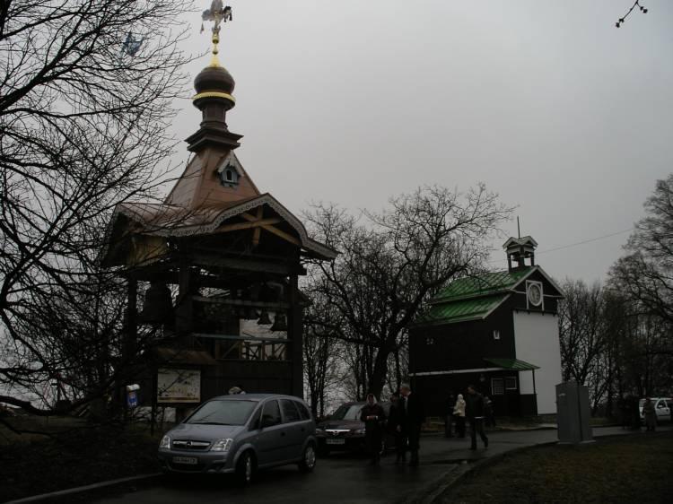 Украина, Киевская область, Киев, город, Киев. Троицкий Ионин монастырь, фотография. общий вид в ландшафте