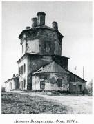 Церковь Воскресения Христова - Писцово - Комсомольский район - Ивановская область