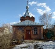 Мосино. Казанской иконы Божией Матери (Покрова Пресвятой Богородицы), церковь