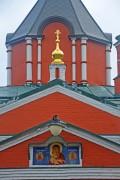 Красногорск. Боголюбской иконы Божией Матери в Павшине, церковь