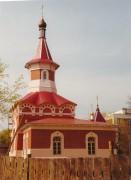 Церковь Ксении Петербургской - Орехово-Зуево - Орехово-Зуевский городской округ - Московская область