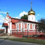 Церковь Никиты мученика - Дровосеки - Орехово-Зуевский городской округ - Московская область
