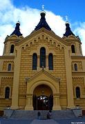 Кафедральный собор Александра Невского (Новоярмарочный) - Канавинский район - Нижний Новгород, город - Нижегородская область