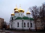 Церковь Сергия Радонежского - Нижегородский район - Нижний Новгород, город - Нижегородская область