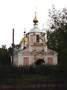 Кинешма. Александра Невского, церковь