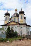 Наро-Фоминский