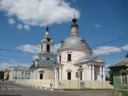 Церковь Вознесения Господня - Коломна - Коломенский городской округ - Московская область