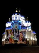 Патриарший кафедральный собор Вознесения Господня - Новочеркасск - Новочеркасск, город - Ростовская область