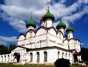 Спасо-Евфимиевский монастырь. Собор Спаса Преображения - Суздаль - Суздальский район - Владимирская область