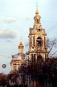 Церковь Никиты мученика (Владимирской иконы Божией Матери) в Старой Басманной слободе - Басманный - Центральный административный округ (ЦАО) - г. Москва