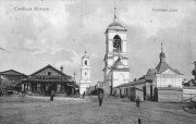 Богоявленский монастырь. Колокольня - Мстёра - Вязниковский район - Владимирская область