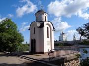 Часовня Ольги равноапостольной (новая) - Псков - Псков, город - Псковская область