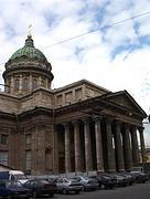 Кафедральный собор Казанской иконы Божией Матери - Центральный район - Санкт-Петербург - г. Санкт-Петербург
