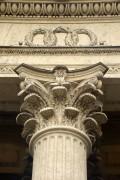 Центральный район. Казанской иконы Божией Матери, кафедральный собор