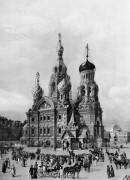 Собор Воскресения Христова - Центральный район - Санкт-Петербург - г. Санкт-Петербург