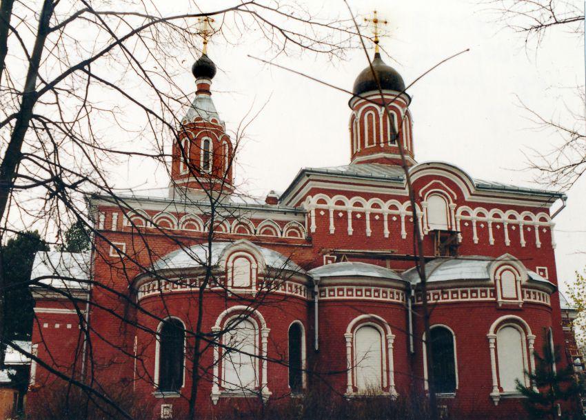 Церковь Троицы Живоначальной, Сходня