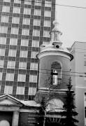 Церковь Космы и Дамиана (Исцеления Спасителем расслабленного) на Маросейке - Басманный - Центральный административный округ (ЦАО) - г. Москва