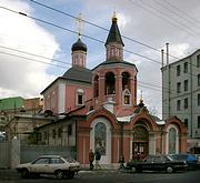 Церковь Георгия Победоносца в Старых Лучниках - Басманный - Центральный административный округ (ЦАО) - г. Москва