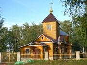 Церковь Спаса Нерукотворного Образа - Войново - Меленковский район - Владимирская область