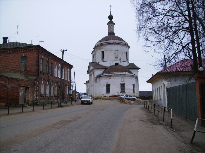 Церковь Спаса Преображения, Боровск