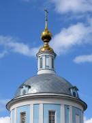 Церковь Покрова Пресвятой Богородицы - Коломна - Коломенский городской округ - Московская область