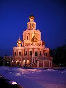 Церковь Покрова Пресвятой Богородицы в Филях - Москва - Западный административный округ (ЗАО) - г. Москва