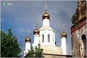 Церковь Казанской иконы Божией Матери - Борисоглеб - Судогодский район - Владимирская область