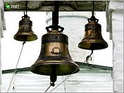 Успенский монастырь. Церковь Сретения Господня - Александров - Александровский район - Владимирская область