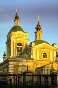 Церковь Иоанна Богослова - Могильцы (Богословское) - Пушкинский район и гг. Ивантеевка, Королёв - Московская область