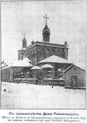 Замоскворечье. Михаила Архангела (Покрова Пресвятой Богородицы) в Овчинниках, церковь