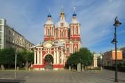 Церковь Климента, папы Римского - Замоскворечье - Центральный административный округ (ЦАО) - г. Москва