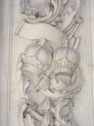 """Церковь Гавриила Архангела (""""Меншикова башня"""") - Басманный - Центральный административный округ (ЦАО) - г. Москва"""