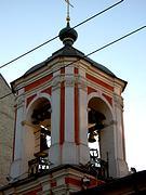 Церковь Николая Чудотворца в Кленниках - Басманный - Центральный административный округ (ЦАО) - г. Москва