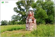 Неизвестная часовня - Байково - Камешковский район - Владимирская область