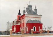 Павлово-Посадский