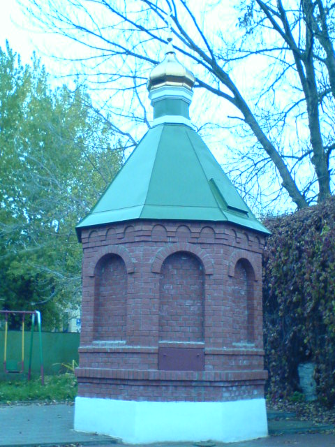 Церковь Серафима Саровского, Тула