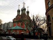 Церковь Григория Неокесарийского в Дербицах - Якиманка - Центральный административный округ (ЦАО) - г. Москва