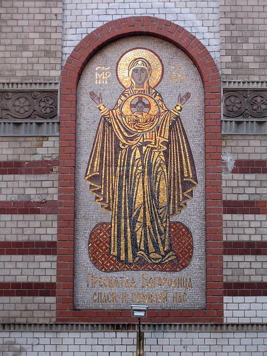 г. Москва, Западный административный округ (ЗАО), Фили-Давыдково. Церковь иконы Божией Матери
