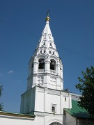 Церковь Спаса Преображения на Песках - Арбат - Центральный административный округ (ЦАО) - г. Москва