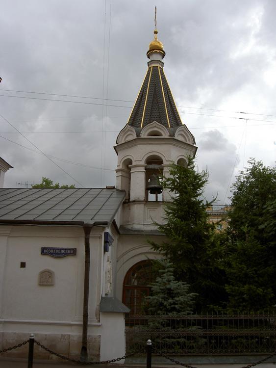Церковь Вознесения Господня на Никитской (